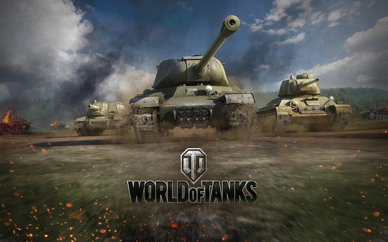 Мод для танков скачать с официального сайта